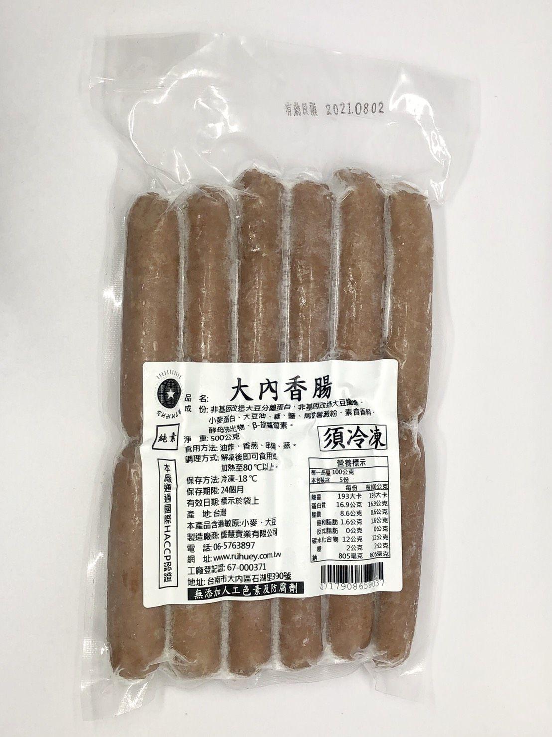 (儒慧)大內香腸500g(全素)