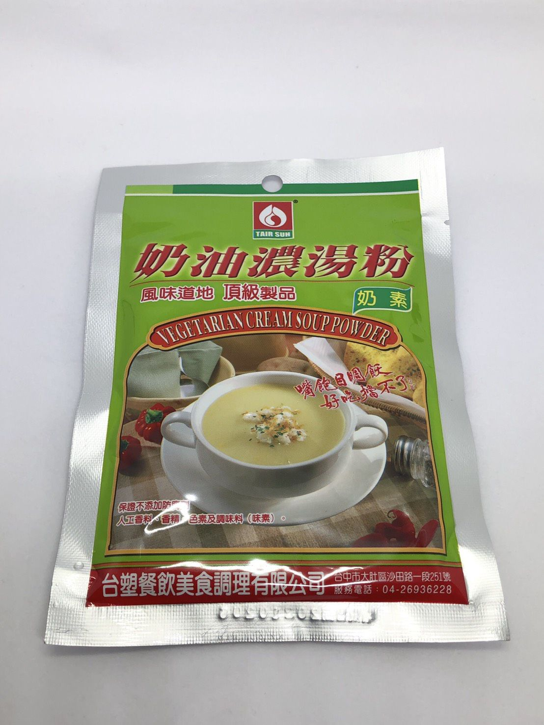 (台塑)雅涵奶油濃湯粉100g(奶素)