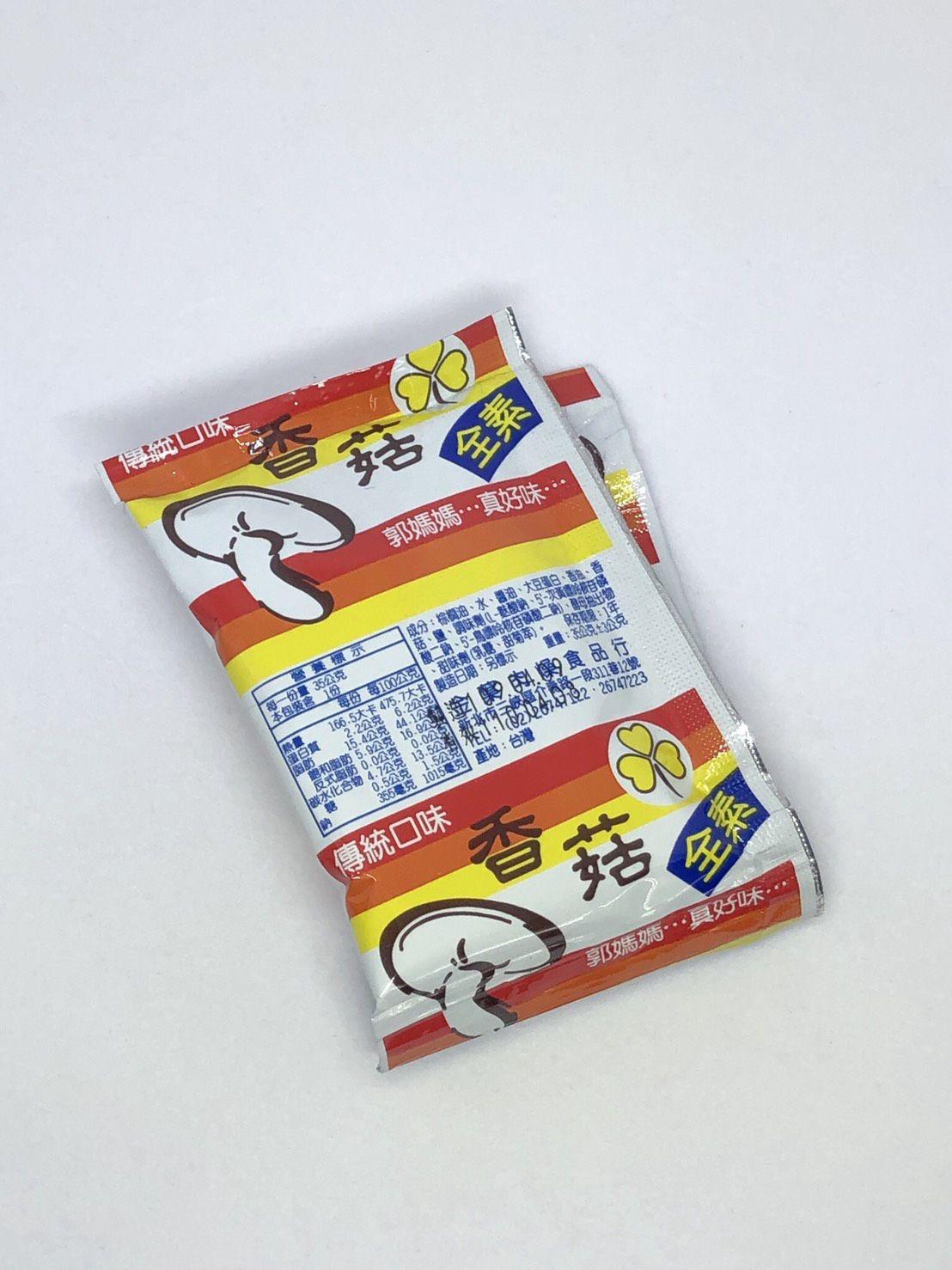 (郭媽媽)香菇素肉燥35g(全素)