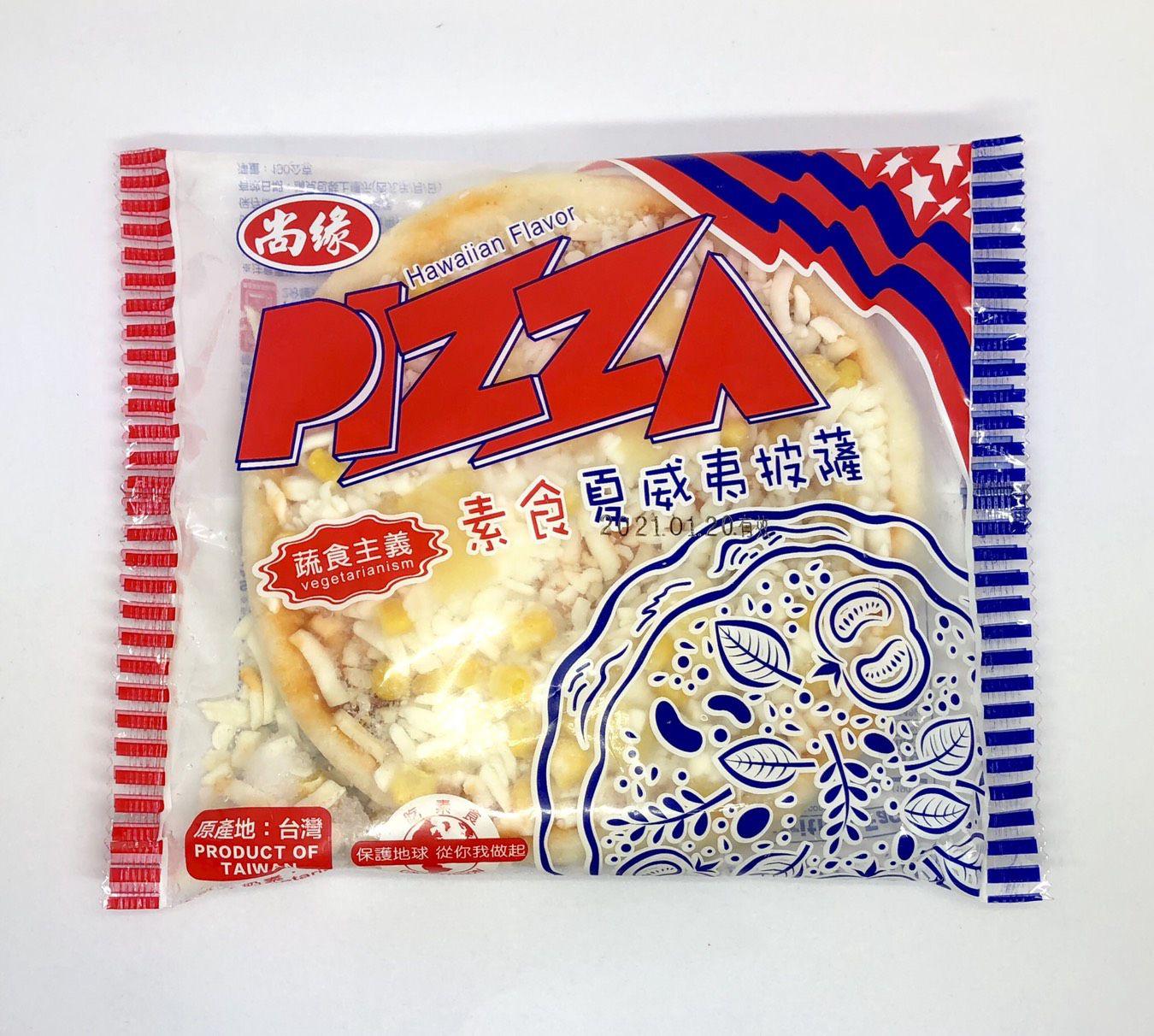 (尚緣)素食夏威夷披薩190g(奶素)