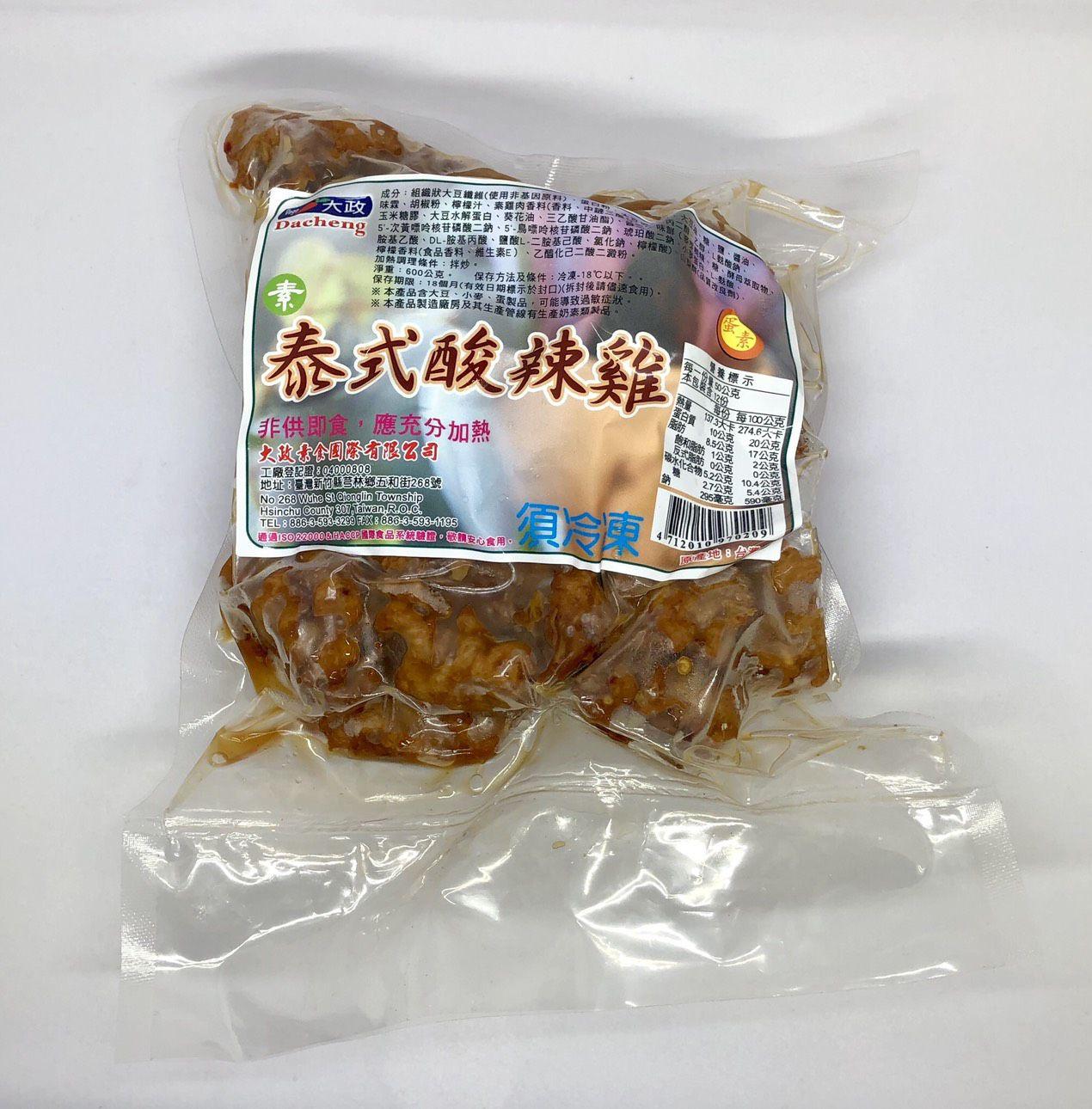 (大政)泰式酸辣雞600g(蛋素)