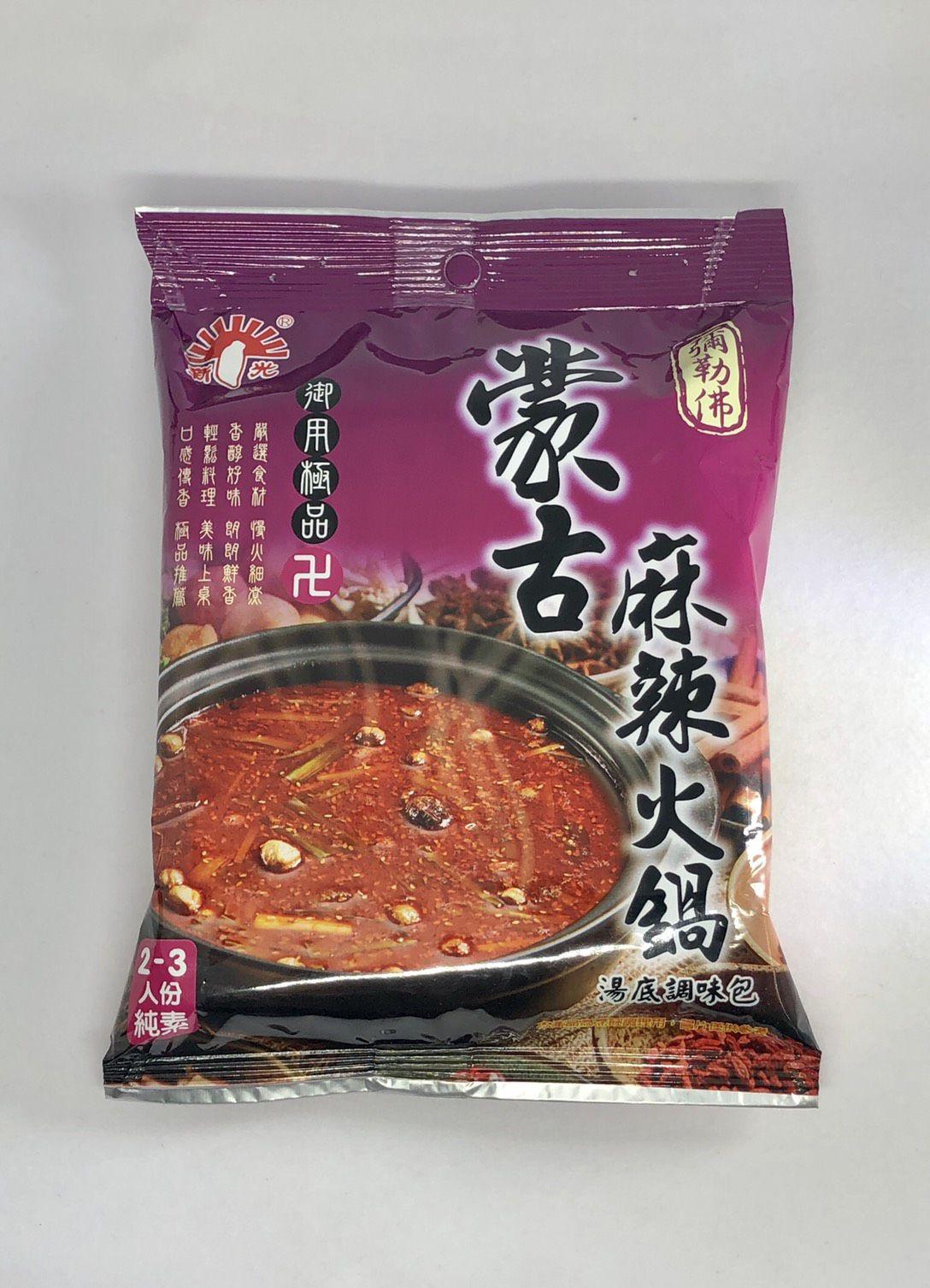 (新光)蒙古麻辣火鍋湯底調味包75g(全素)