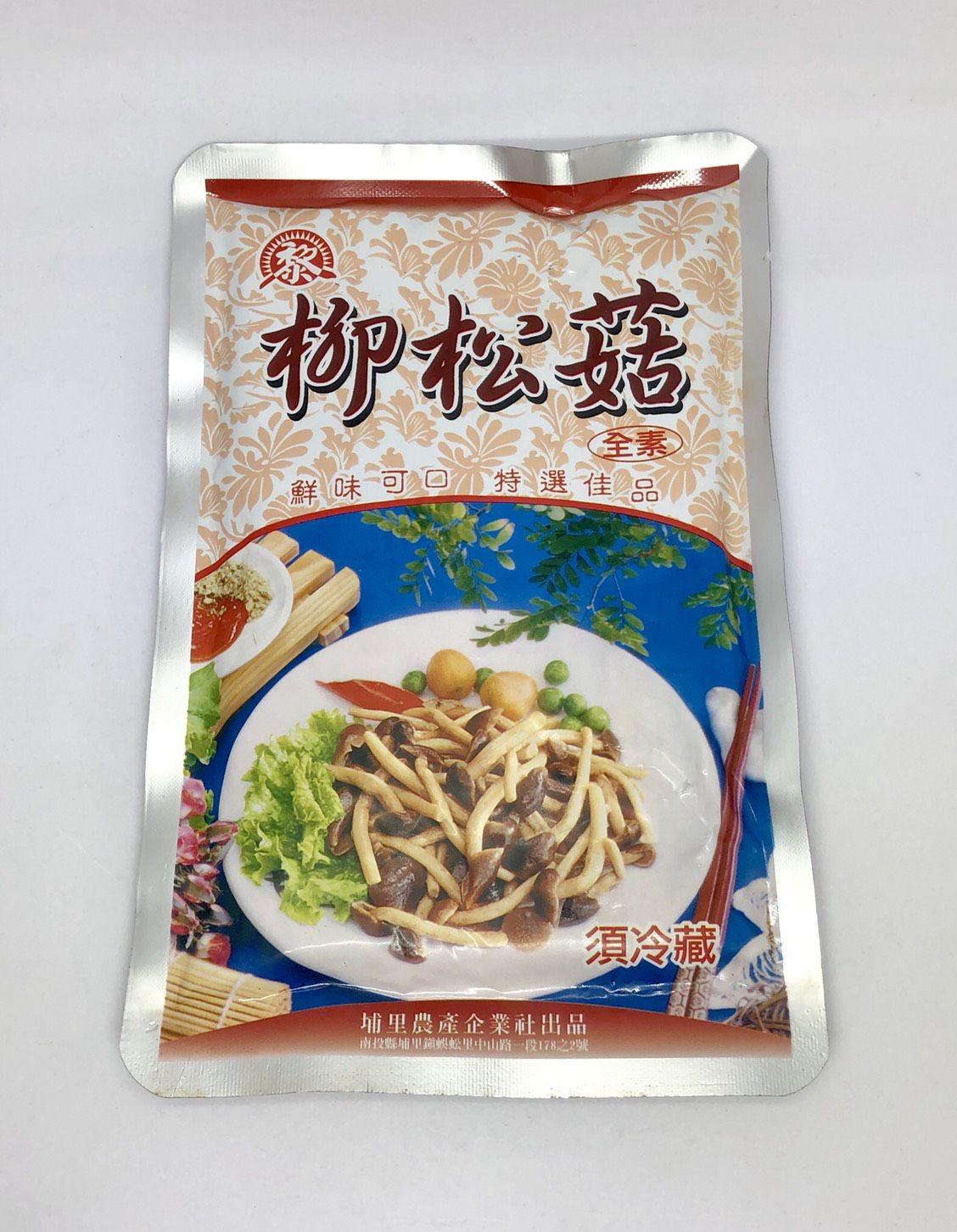 (埔里黎)柳松菇300g(全素)