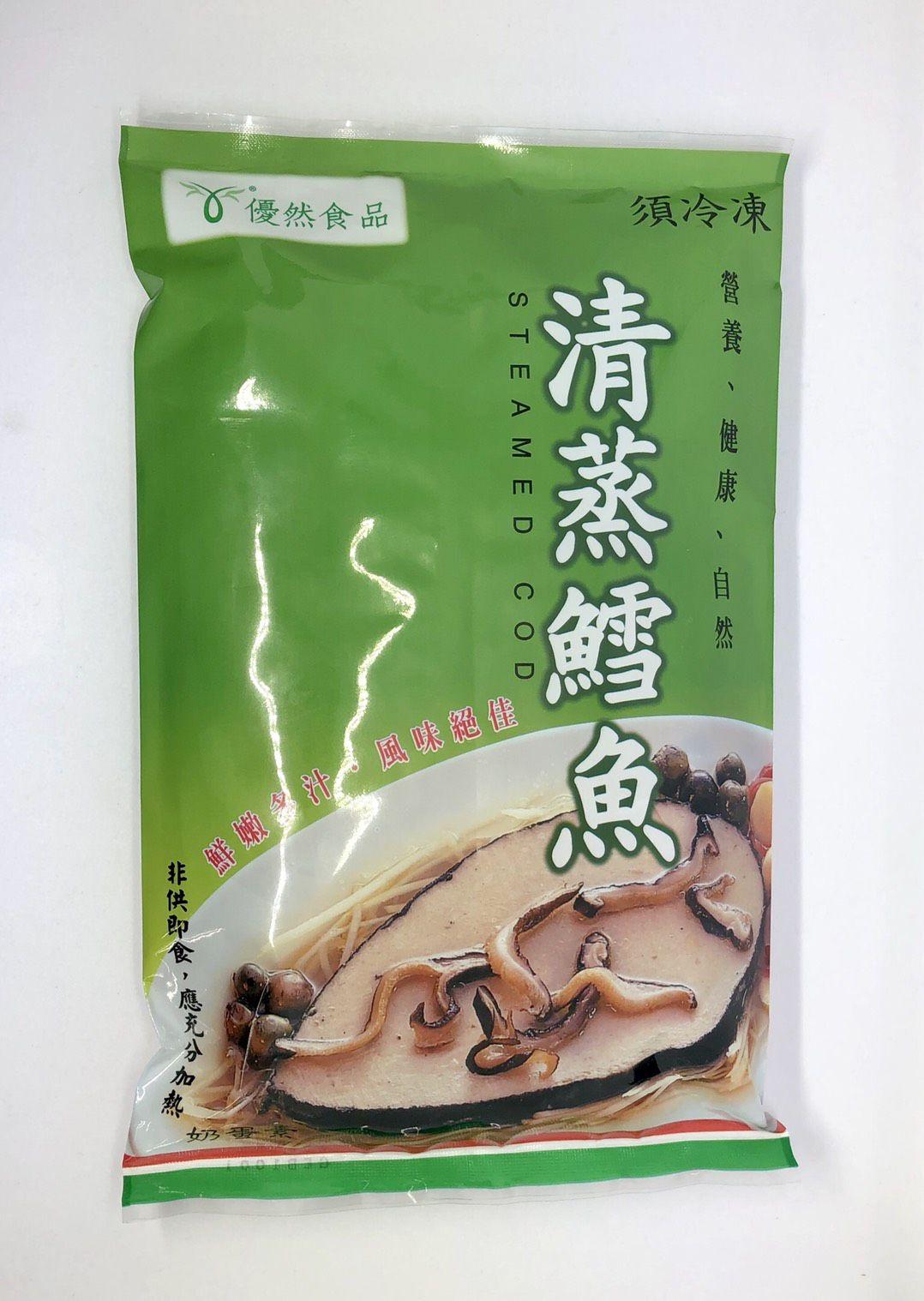 (優然)清蒸鱈魚400g(蛋素)