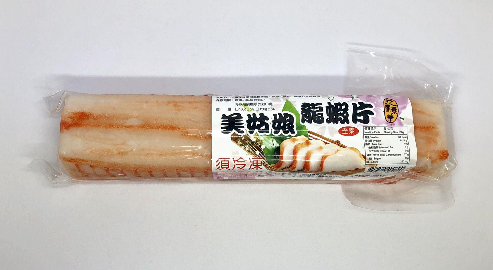 (九鼎)美姑娘龍蝦片450g(全素)