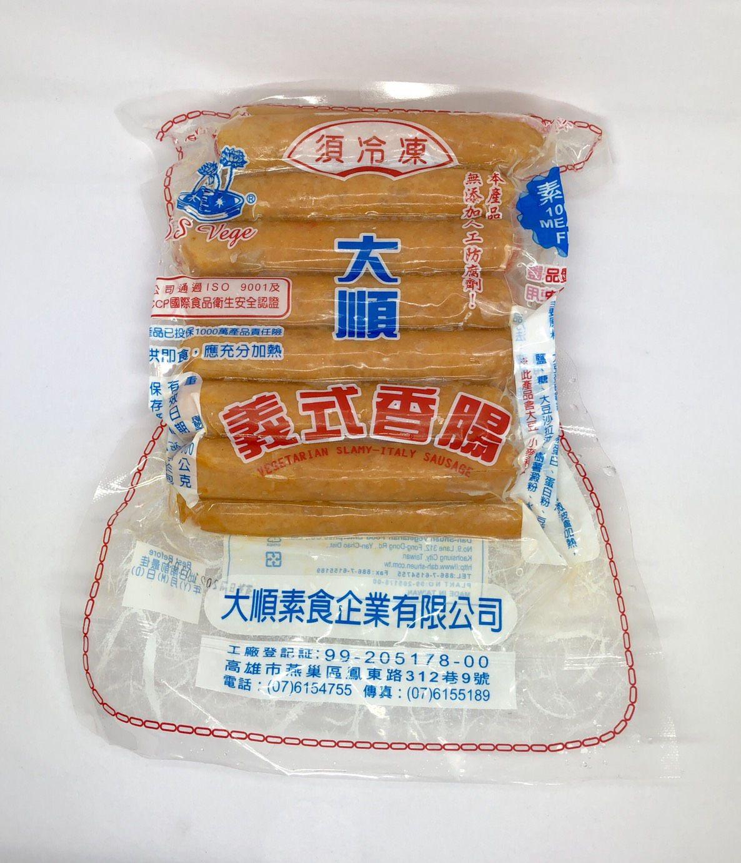 (大順)義式香腸600g(蛋素)