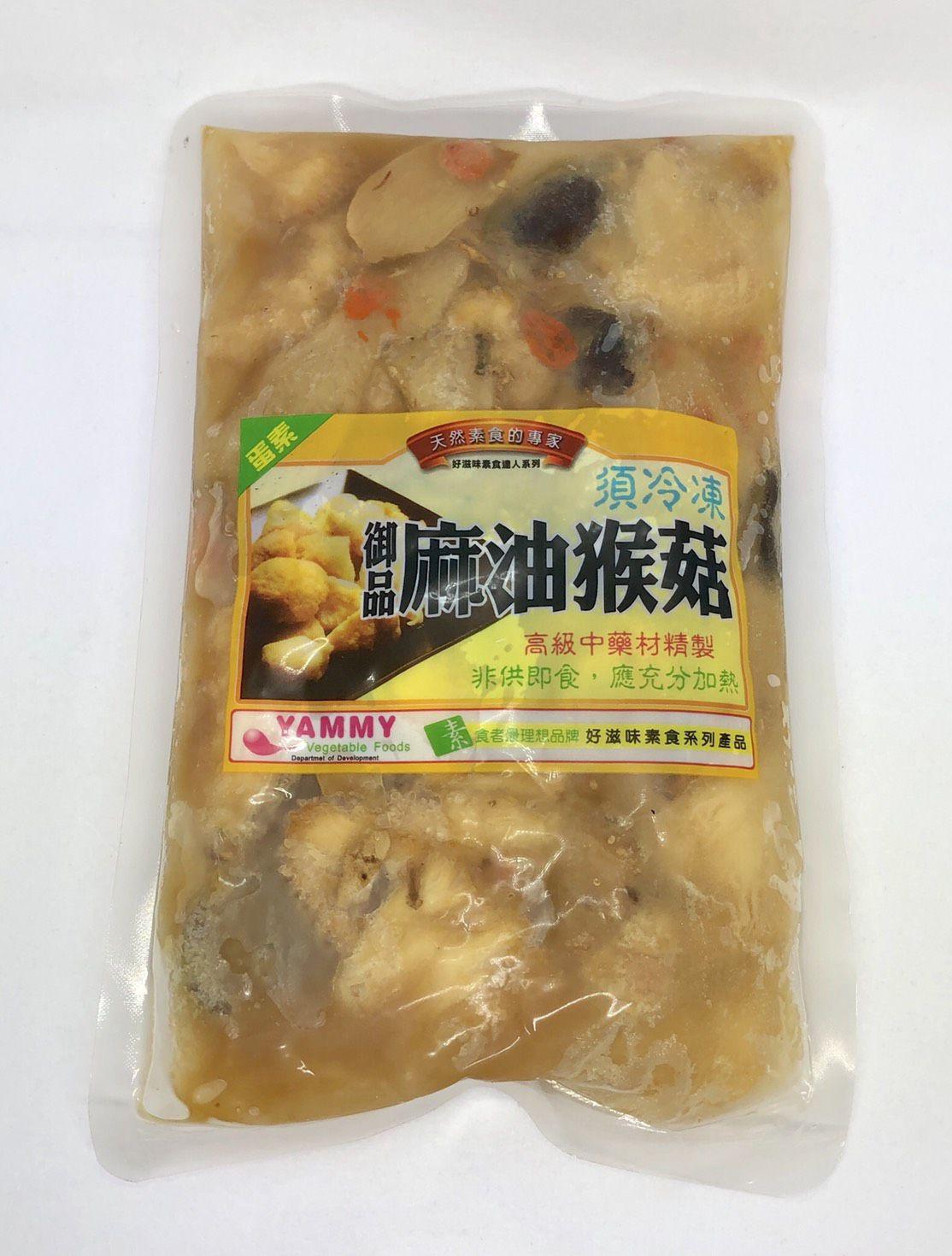 (好滋味)麻油猴頭菇600g(蛋素)