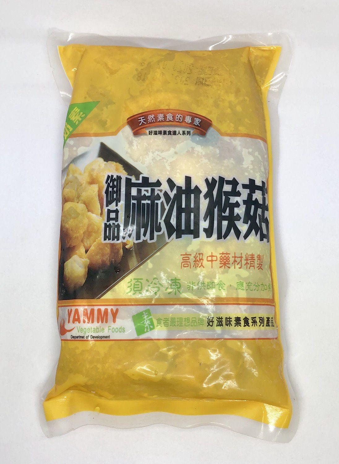 (好滋味)奶素麻油猴頭菇600g(奶素)