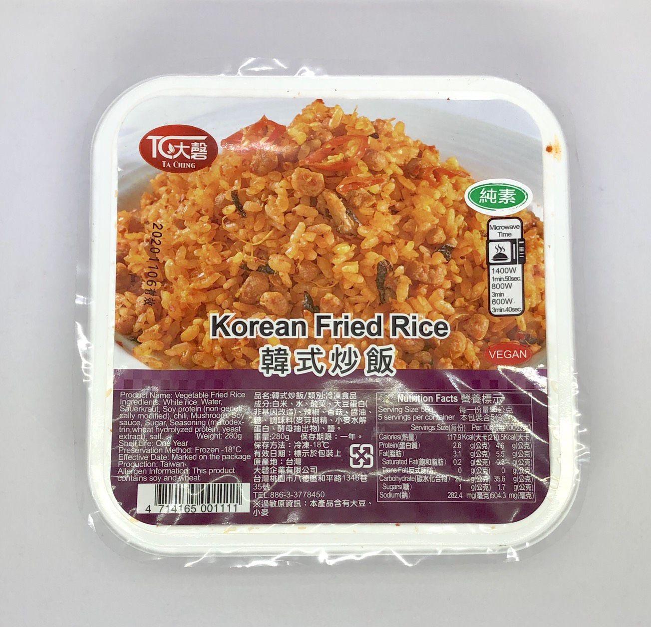 (大磬福鼎)韓式炒飯280g(全素)