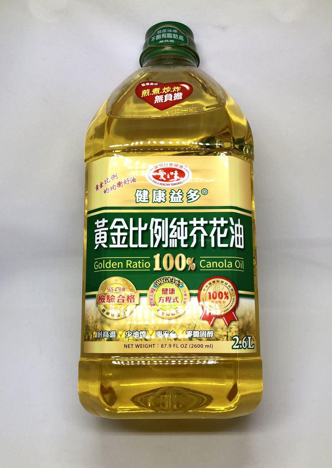 (愛之味)黃金比例純芥花油2.6L(全素)