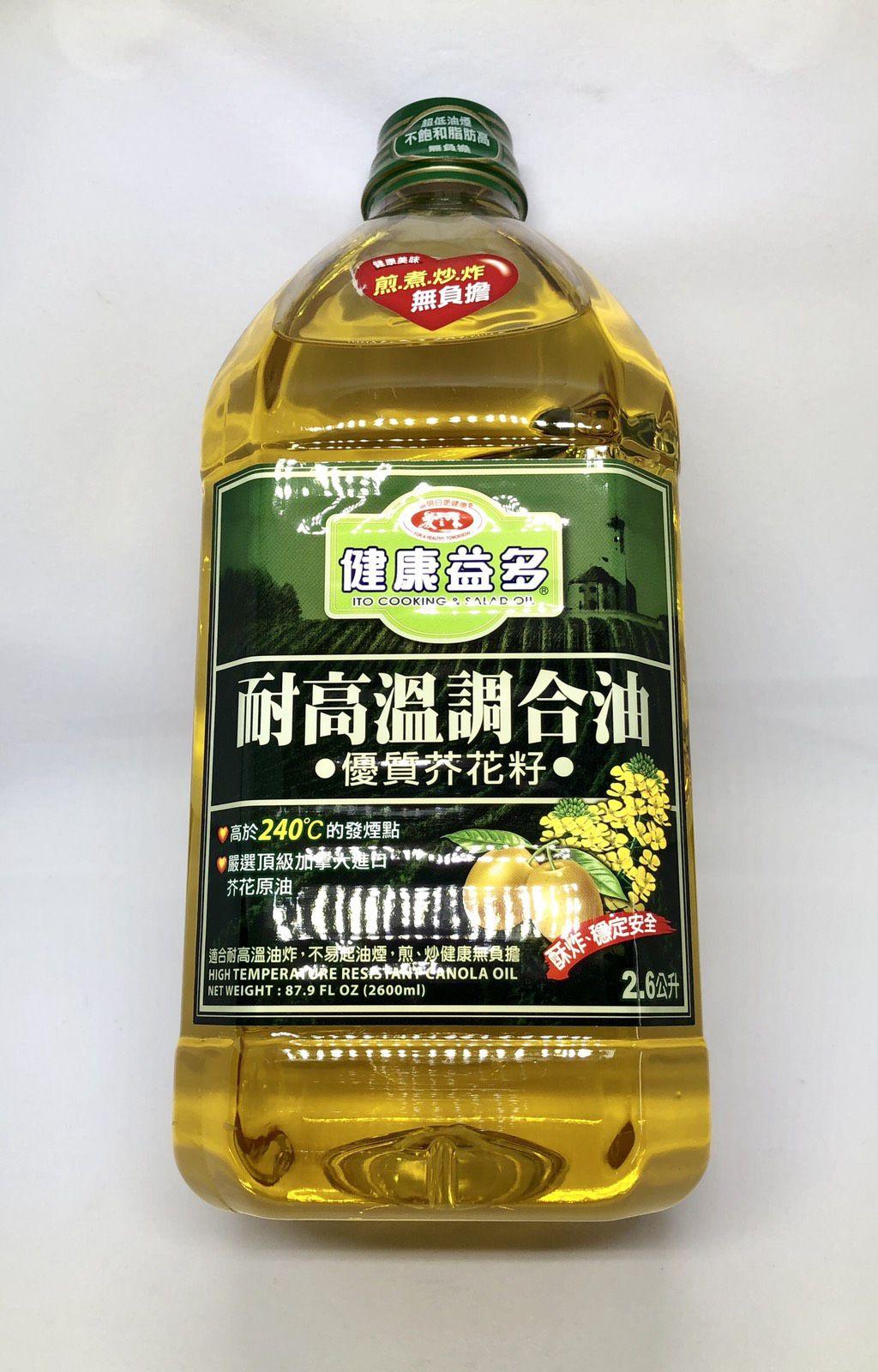 (愛之味)健康益多優質芥花籽耐高溫調和油2.6L(全素)