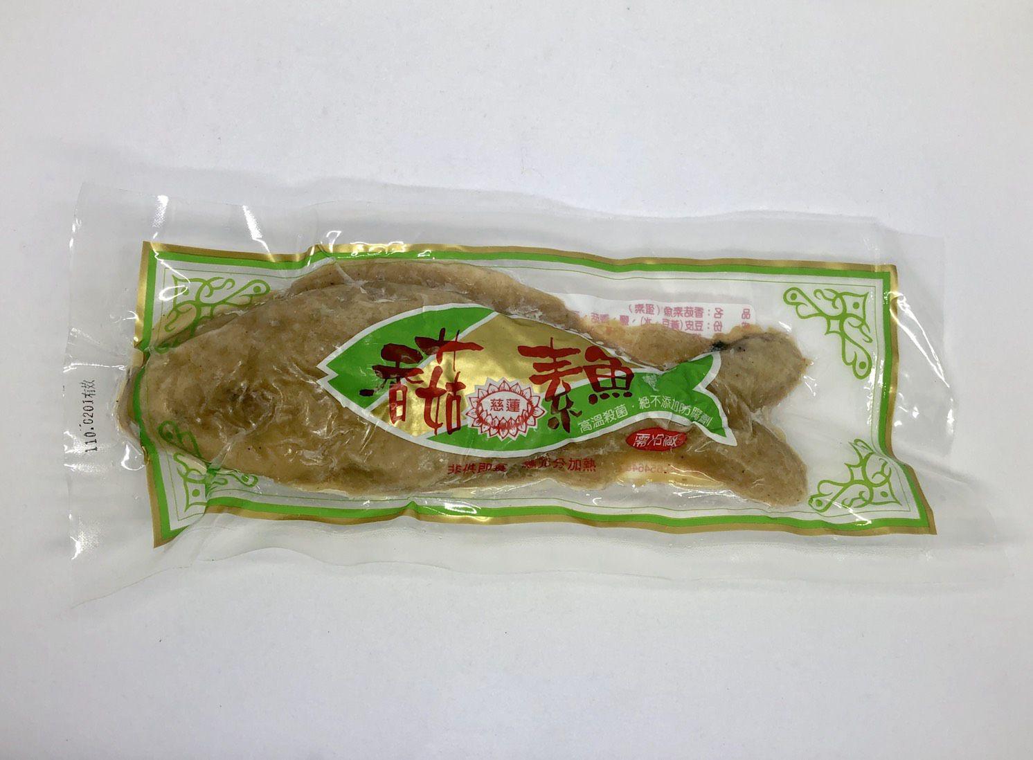 (慈蓮)香菇素魚250g(蛋素)