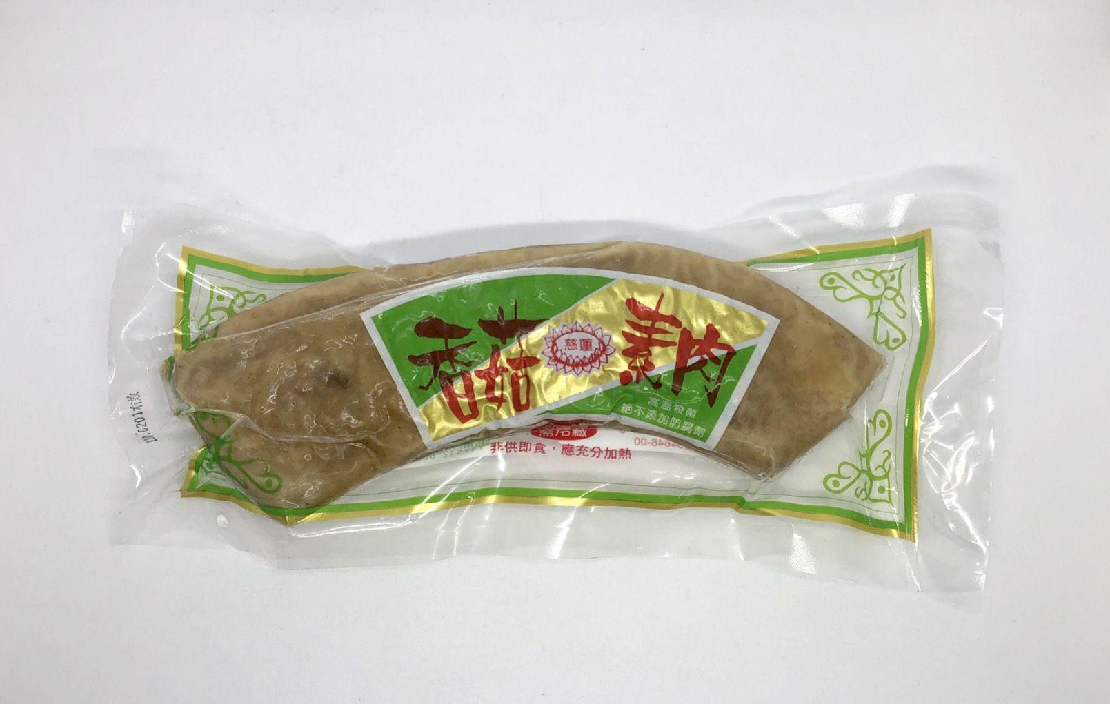 (慈蓮)香菇素肉250g(蛋素)