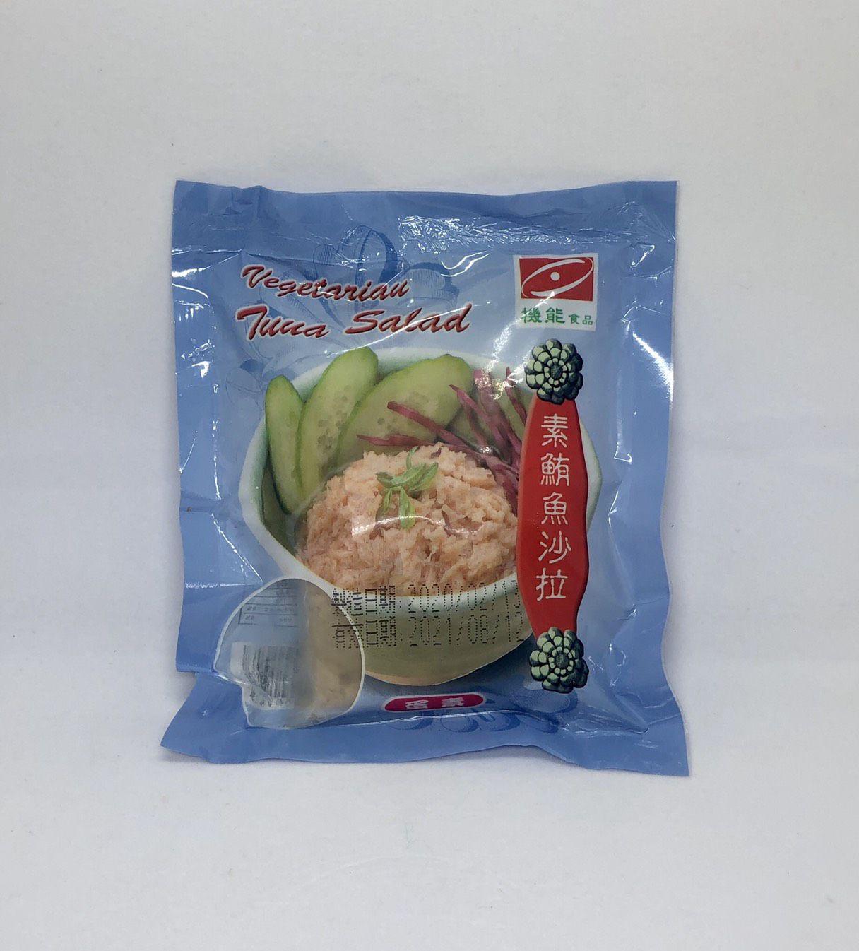 (雅芝齋)素鮪魚沙拉200g(蛋素)