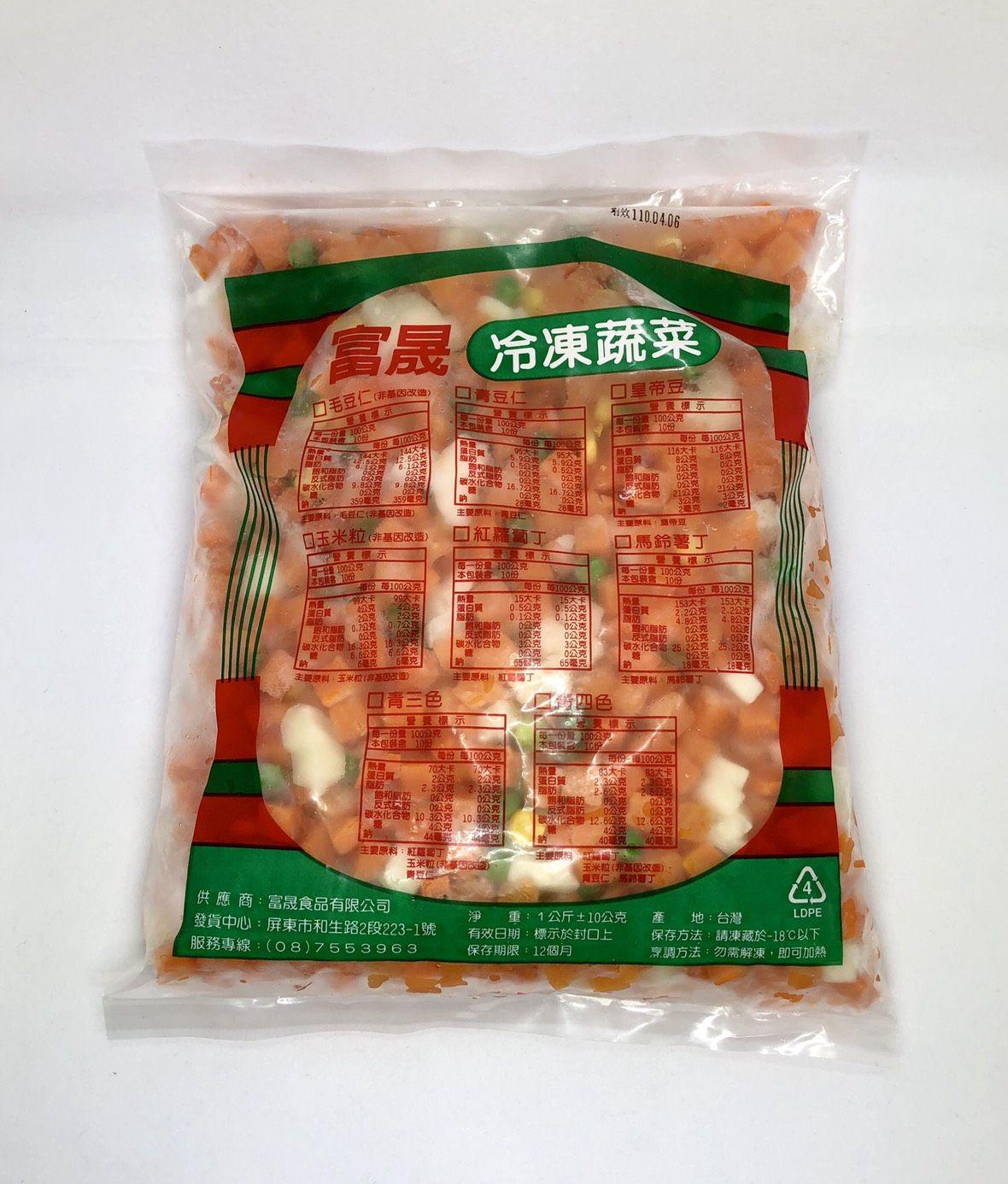 (富晟)冷凍青四色1kg(全素)
