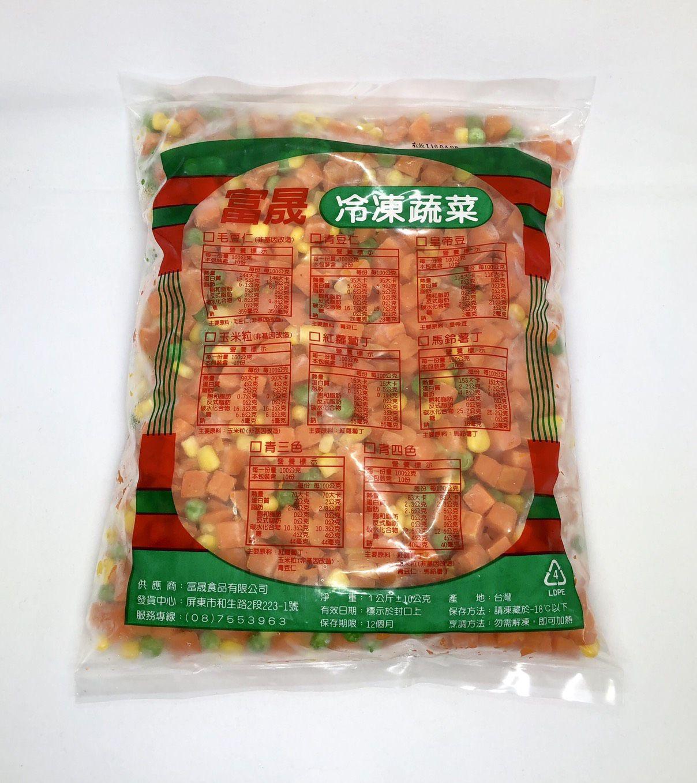 (富晟)冷凍青三色1kg(全素)