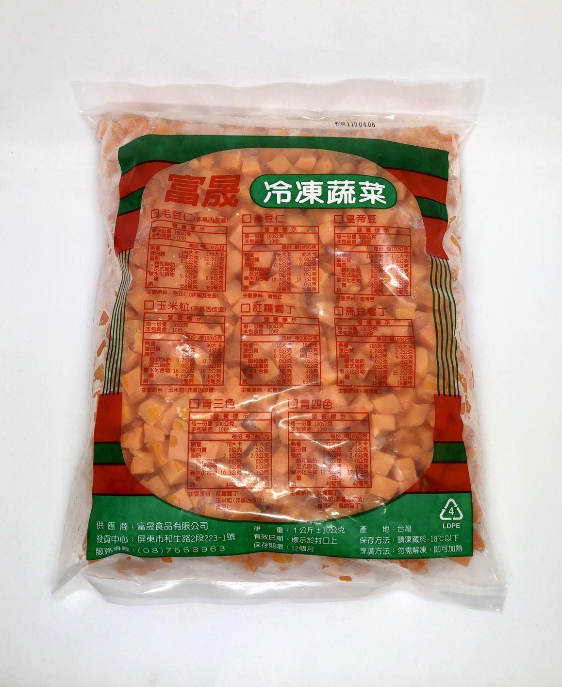 (富晟)冷凍紅蘿蔔丁1kg(全素)