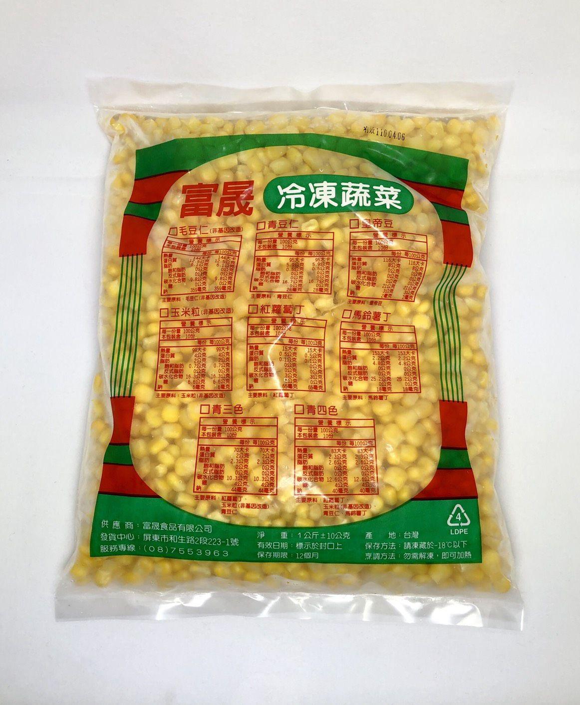 (富晟)冷凍玉米粒1kg(全素)