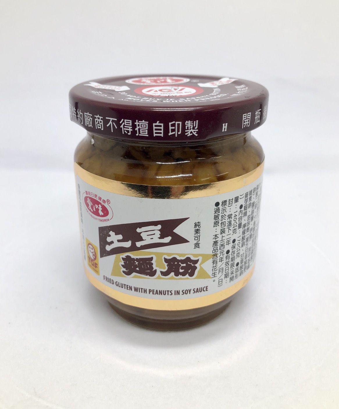 (愛之味)土豆麵筋170g(全素)