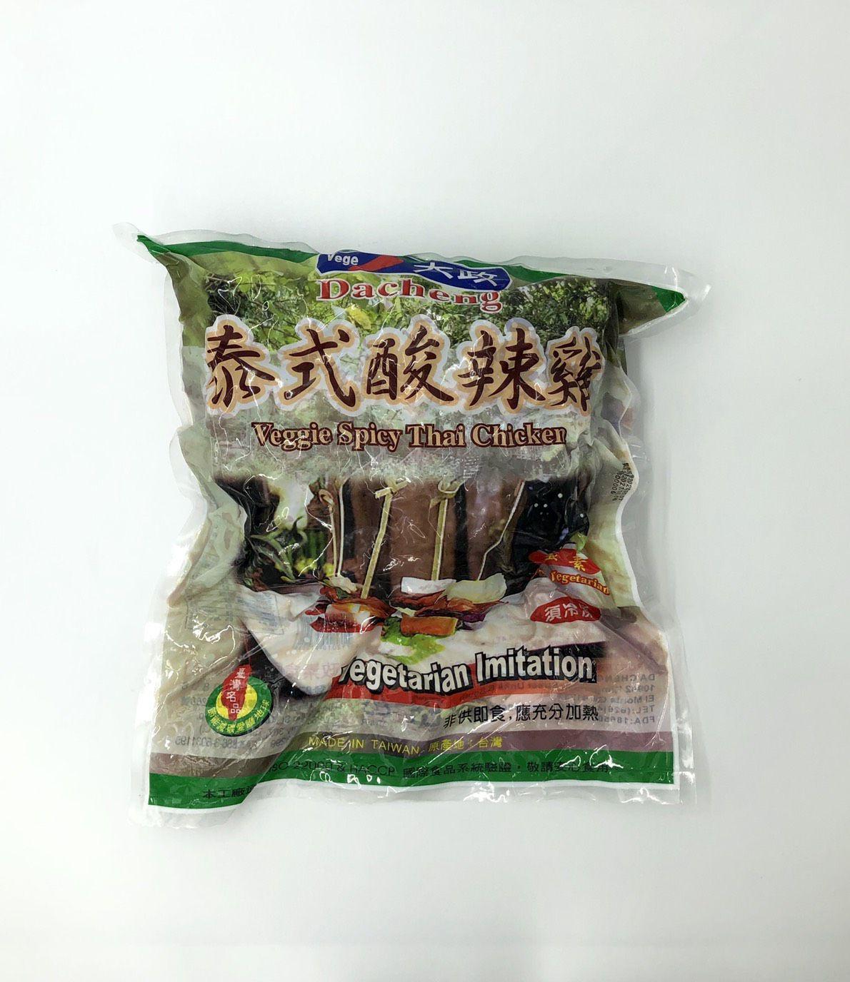 (大政)泰式酸辣雞5斤(蛋素)