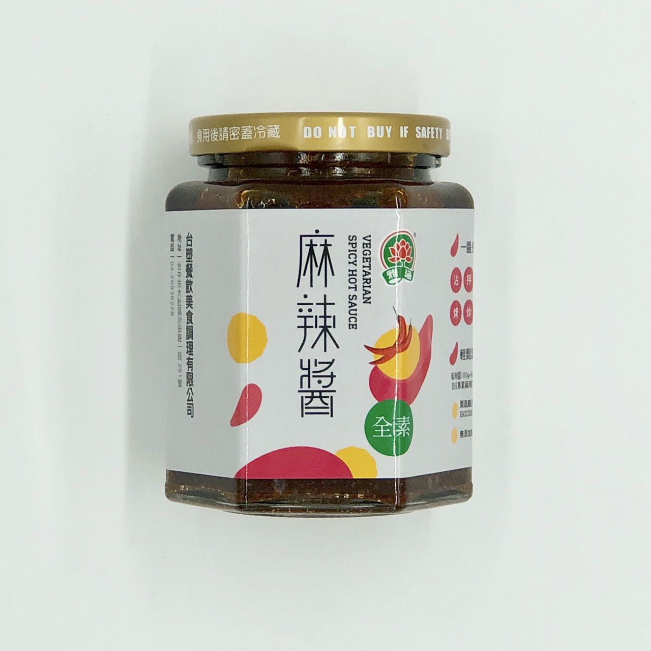 (台塑)雅涵麻辣醬280g(全素)