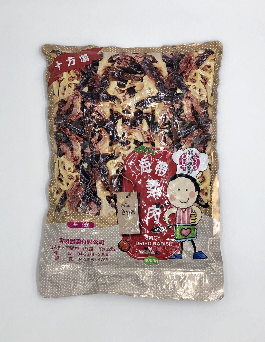 (容翊)十方齋海帶素肉5斤(全素)