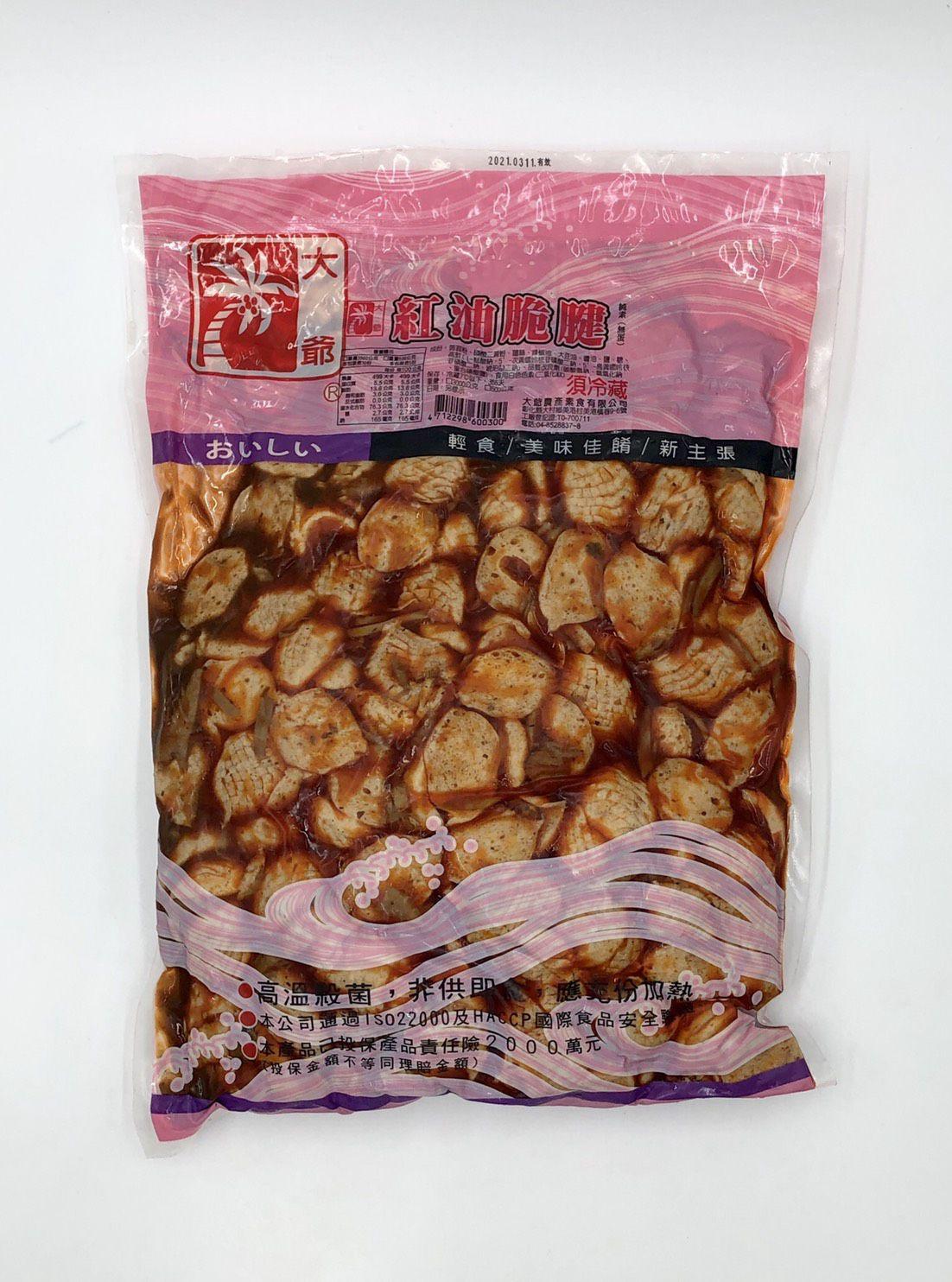 (台康)紅油脆腱5斤(全素)