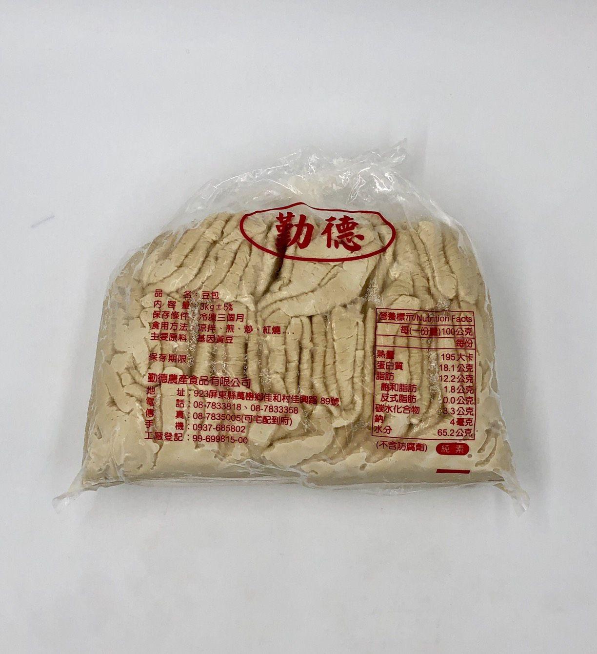 (勤德)豆包5斤(全素)
