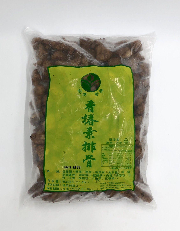 (味鍵)香椿排骨5斤(全素)