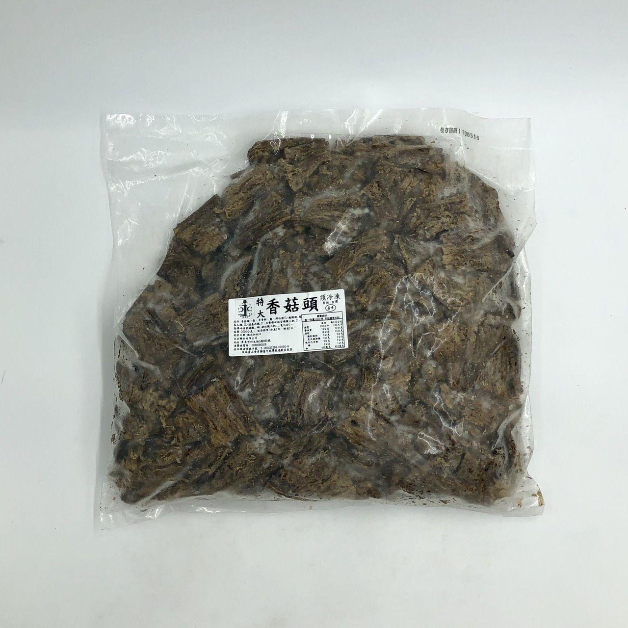 (永全)特大香菇頭5斤(蛋素)