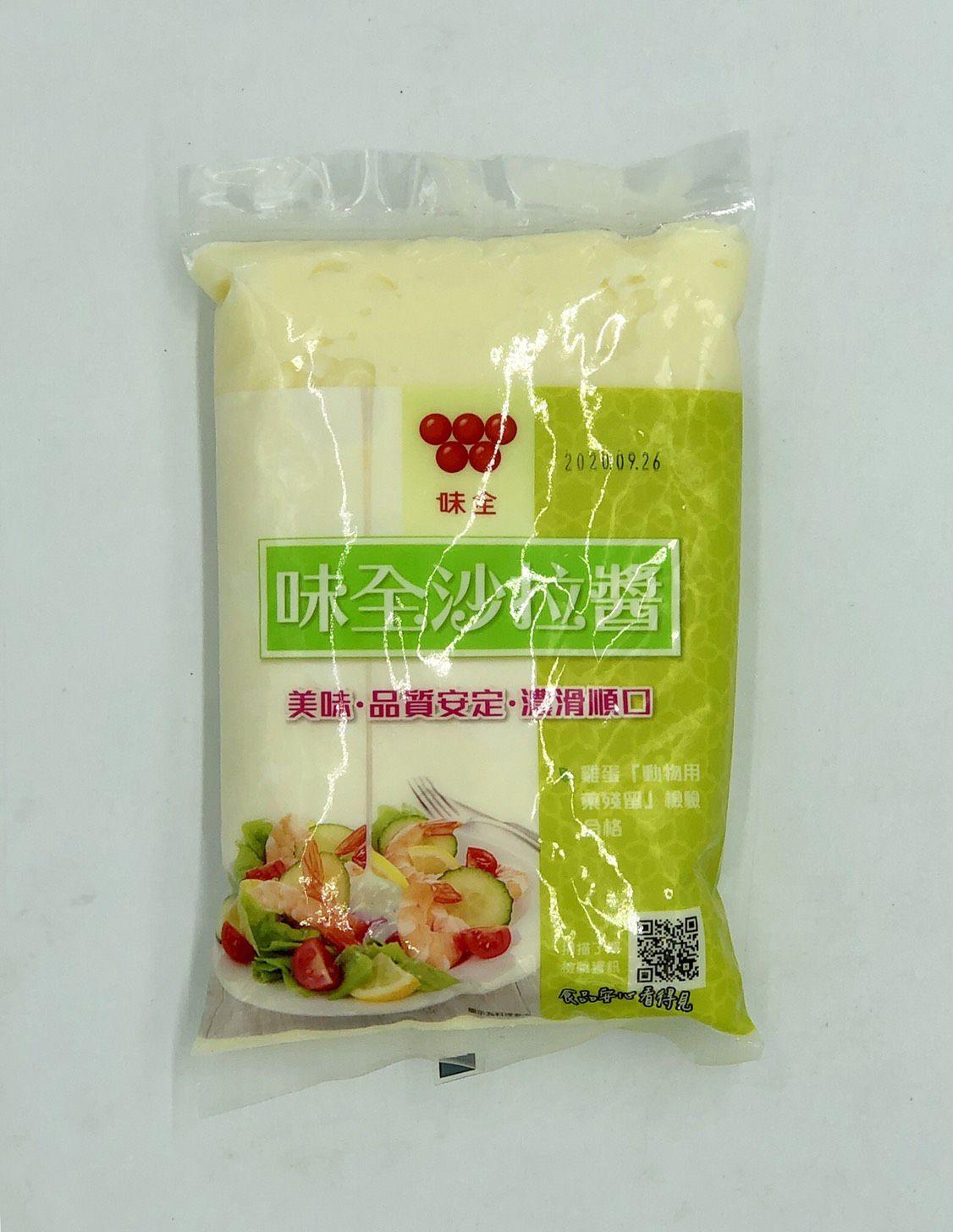 (味全)沙拉醬500g(蛋素)