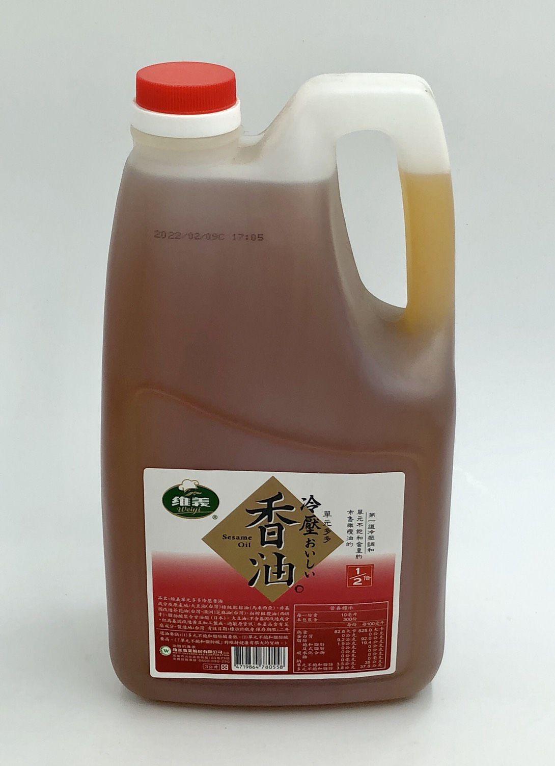 (維義)單元多多冷壓香油3L(全素)