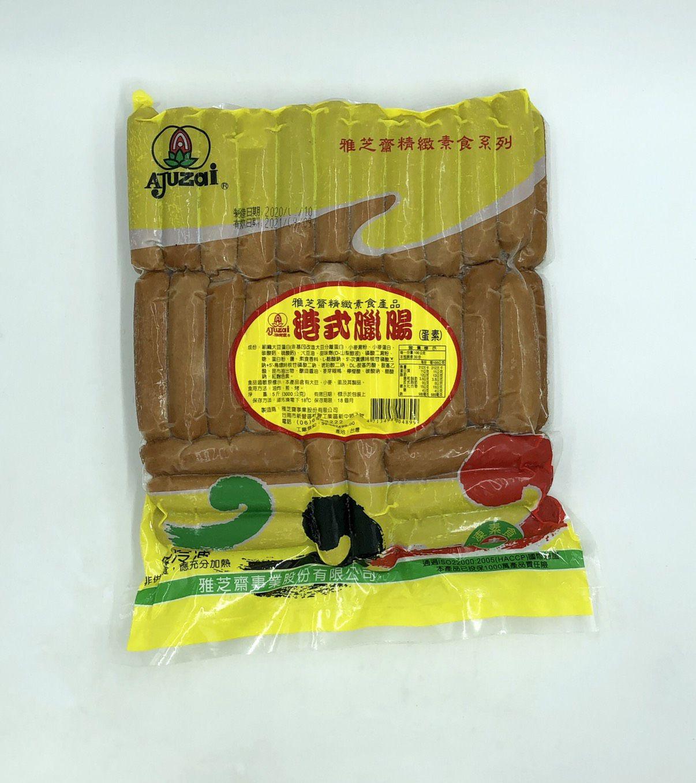(雅芝齋)港式臘腸5斤(蛋素)