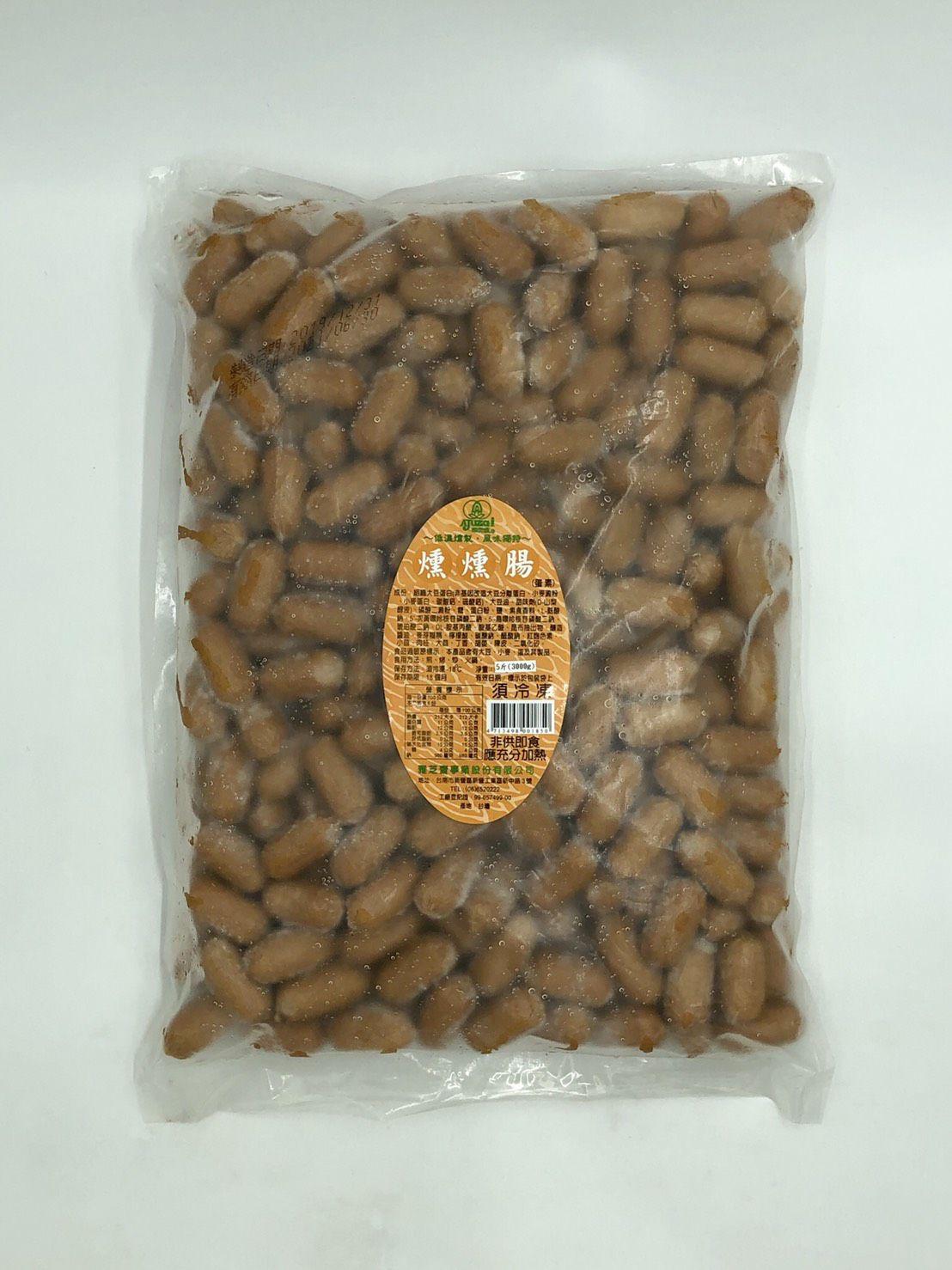 (雅芝齋)燻燻腸5斤(蛋素)