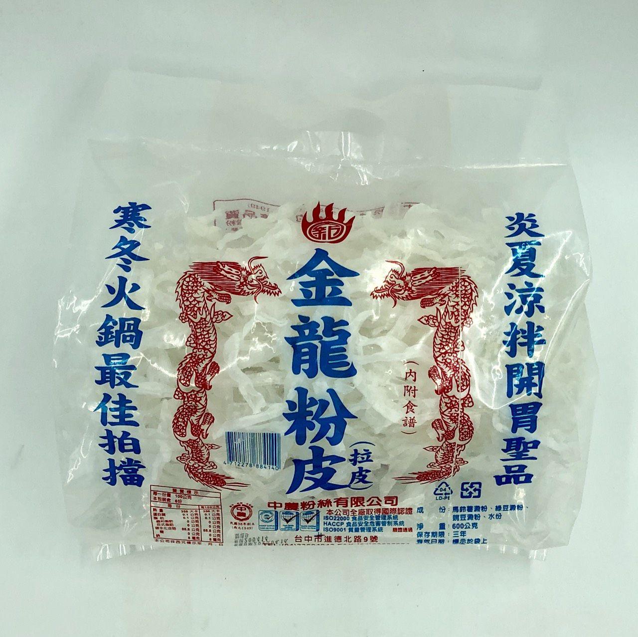 (中農)金龍粉皮/拉皮600g(全素)