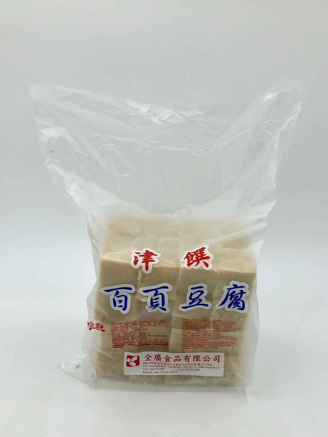(全廣)津饌百頁豆腐5斤(全素)