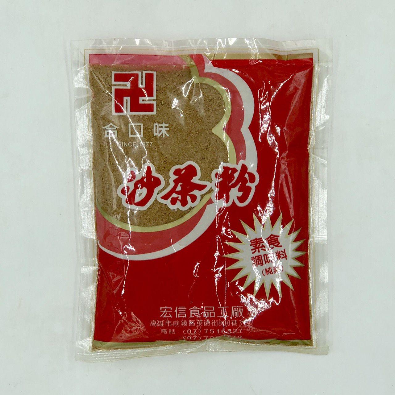 (合口味)沙茶粉180g(全素)