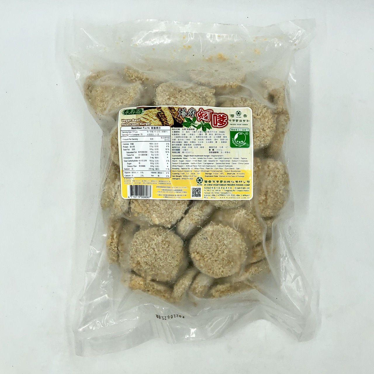 (儒齋)塔香蚵嗲5斤(全素)