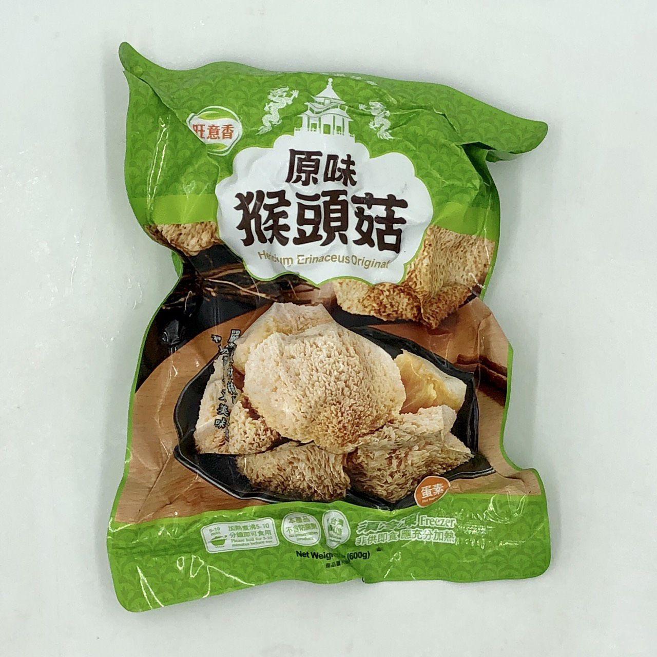 (旺意香)原味猴頭菇600g(蛋素)
