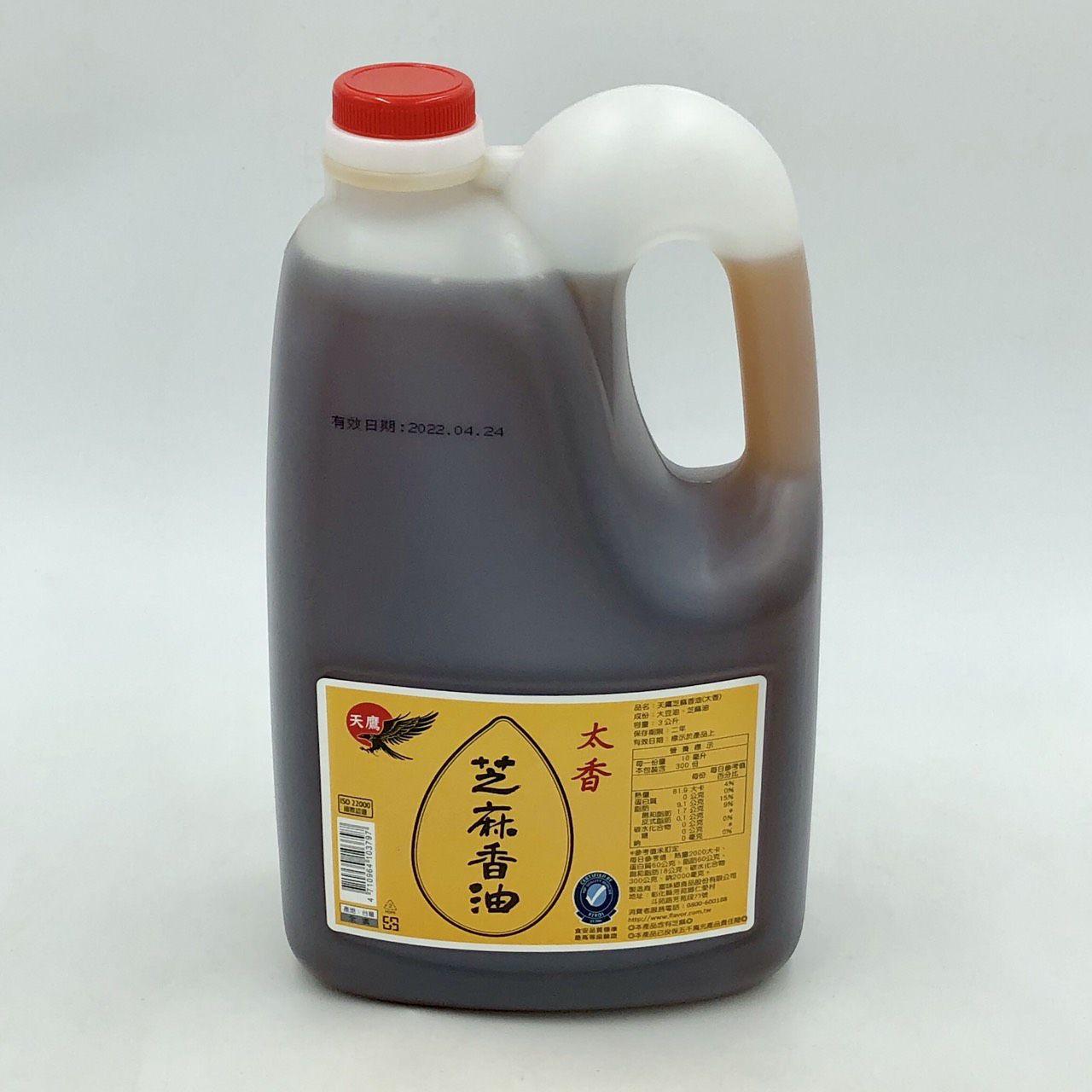 (天鷹)芝麻香油3L(全素)