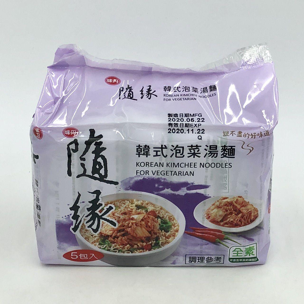 (隨緣)韓式泡菜湯麵75g*5入(全素)