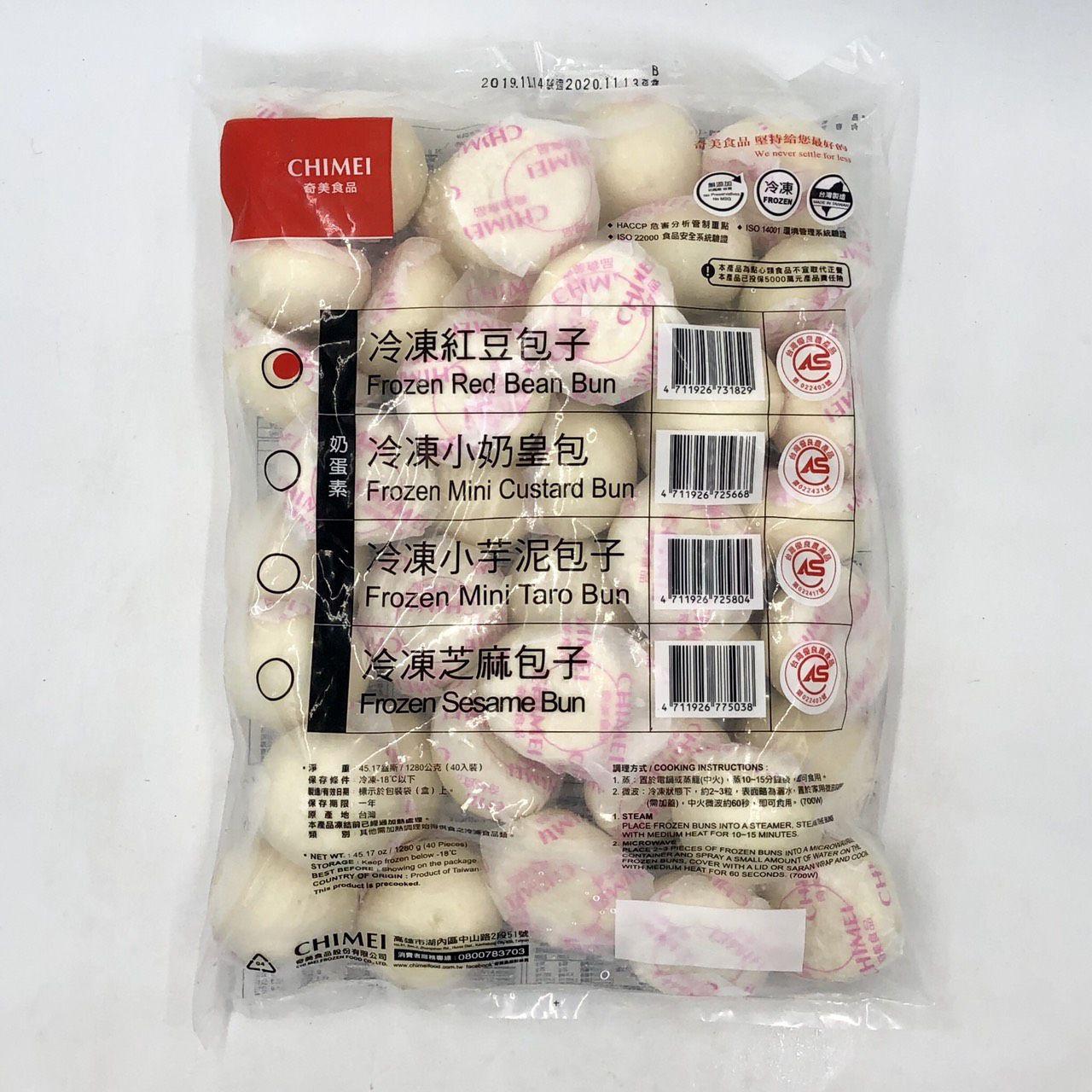 (奇美)冷凍紅豆包子1280g(全素)