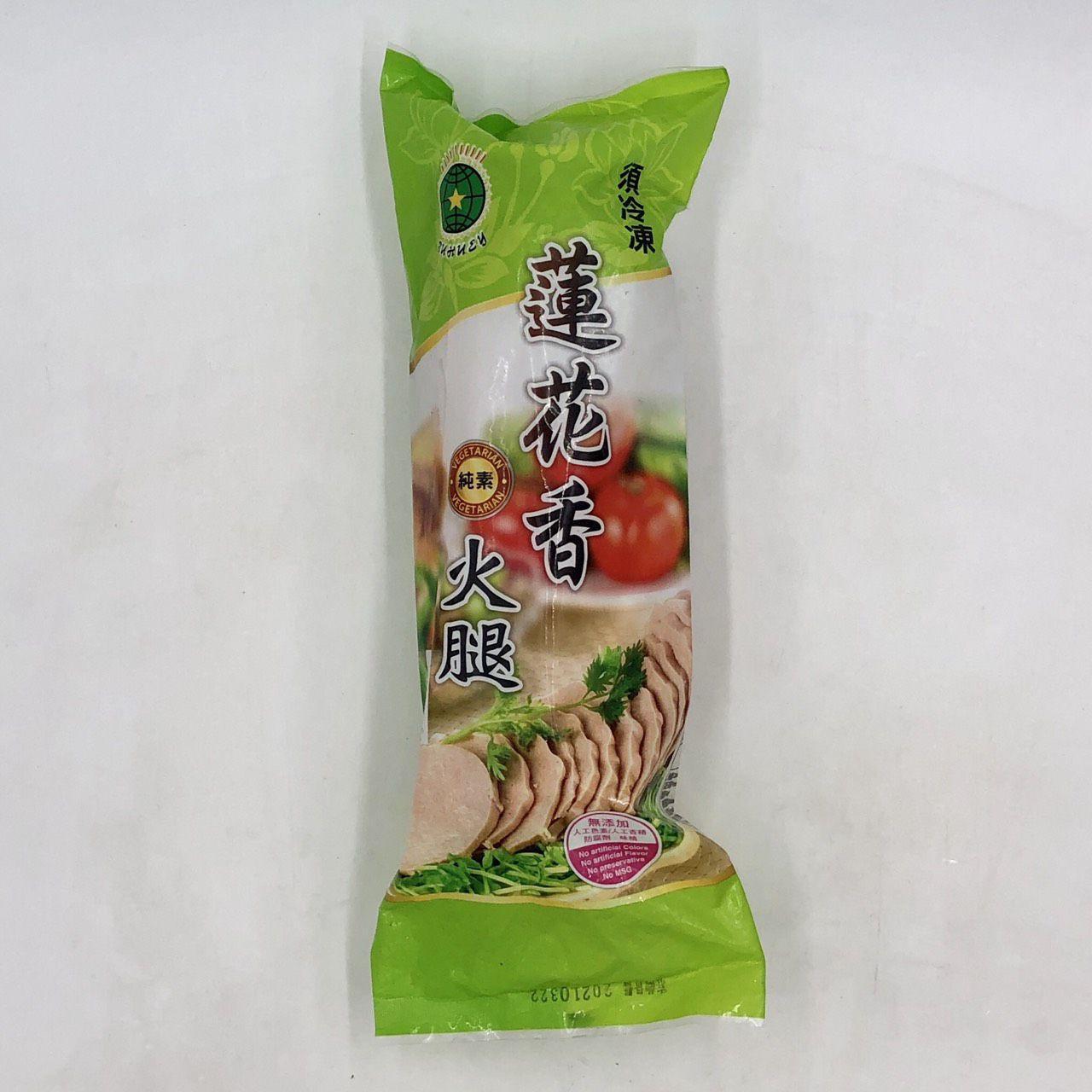 (儒慧)蓮花香火腿1kg(全素)