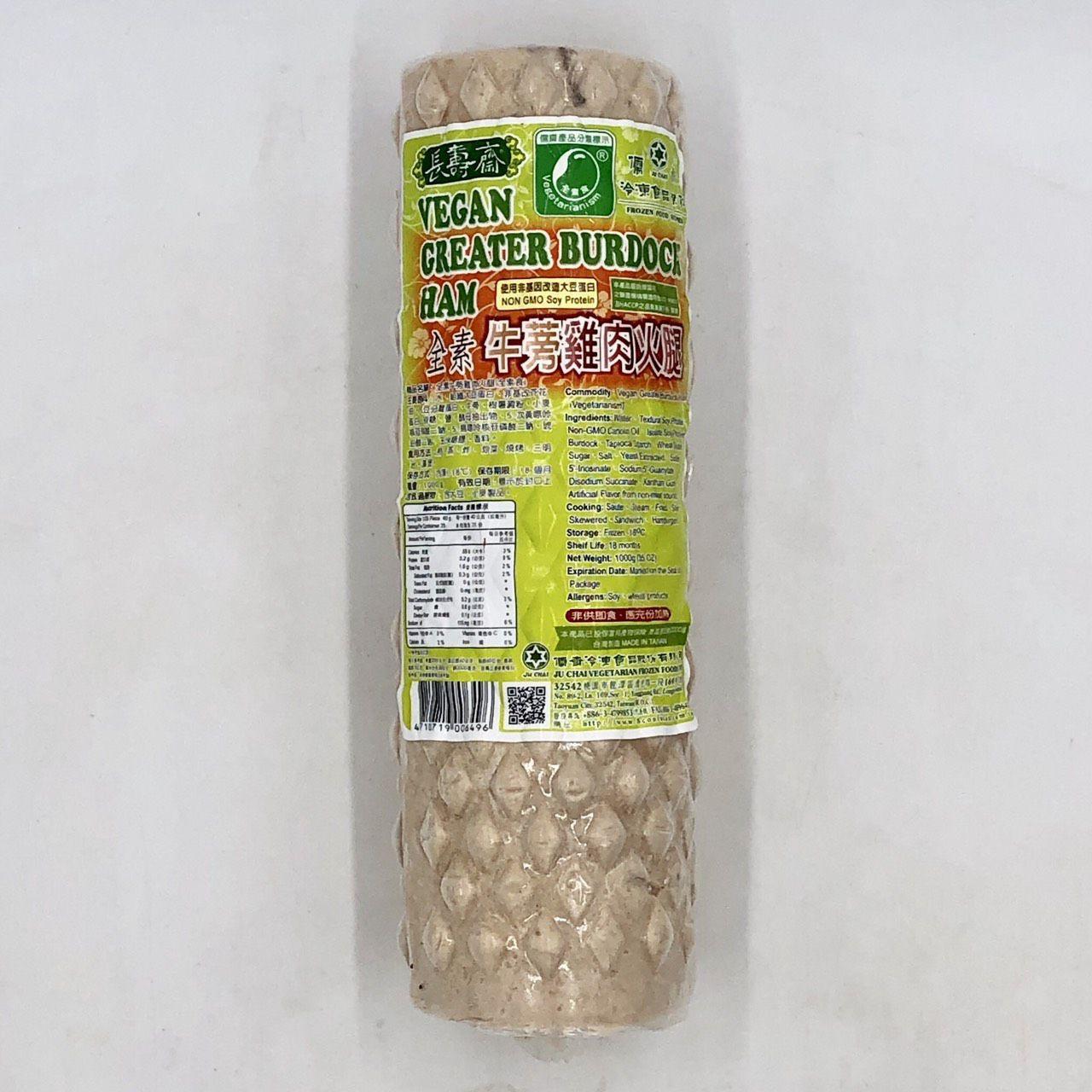 (儒齋)牛蒡雞肉火腿1kg(全素)
