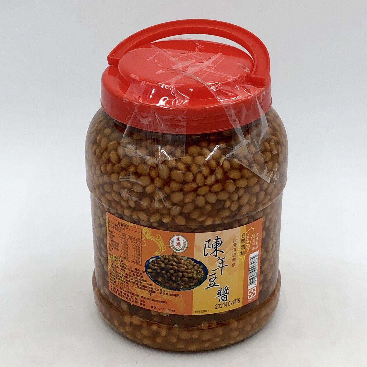 (文鴻)陳年豆醬5斤(全素)