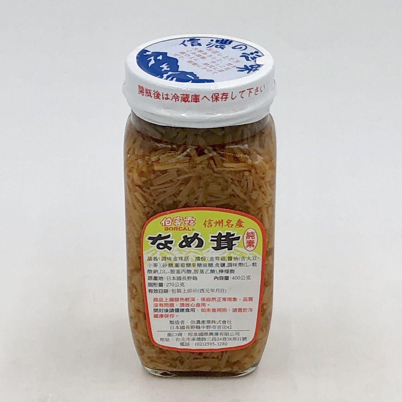 (伯客露)調味金茸菇400g(全素)
