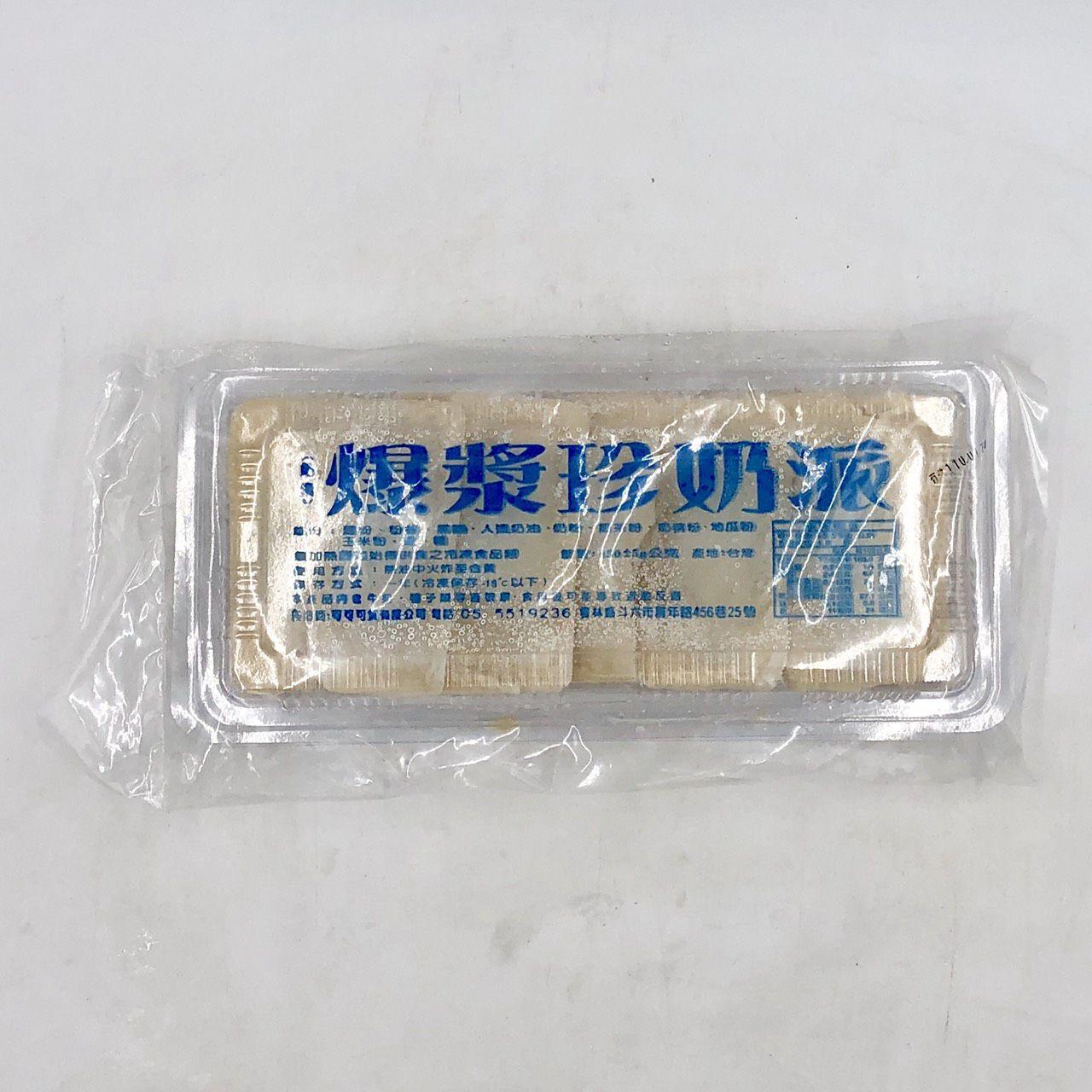 (日星)爆漿珍奶派450g(奶素)