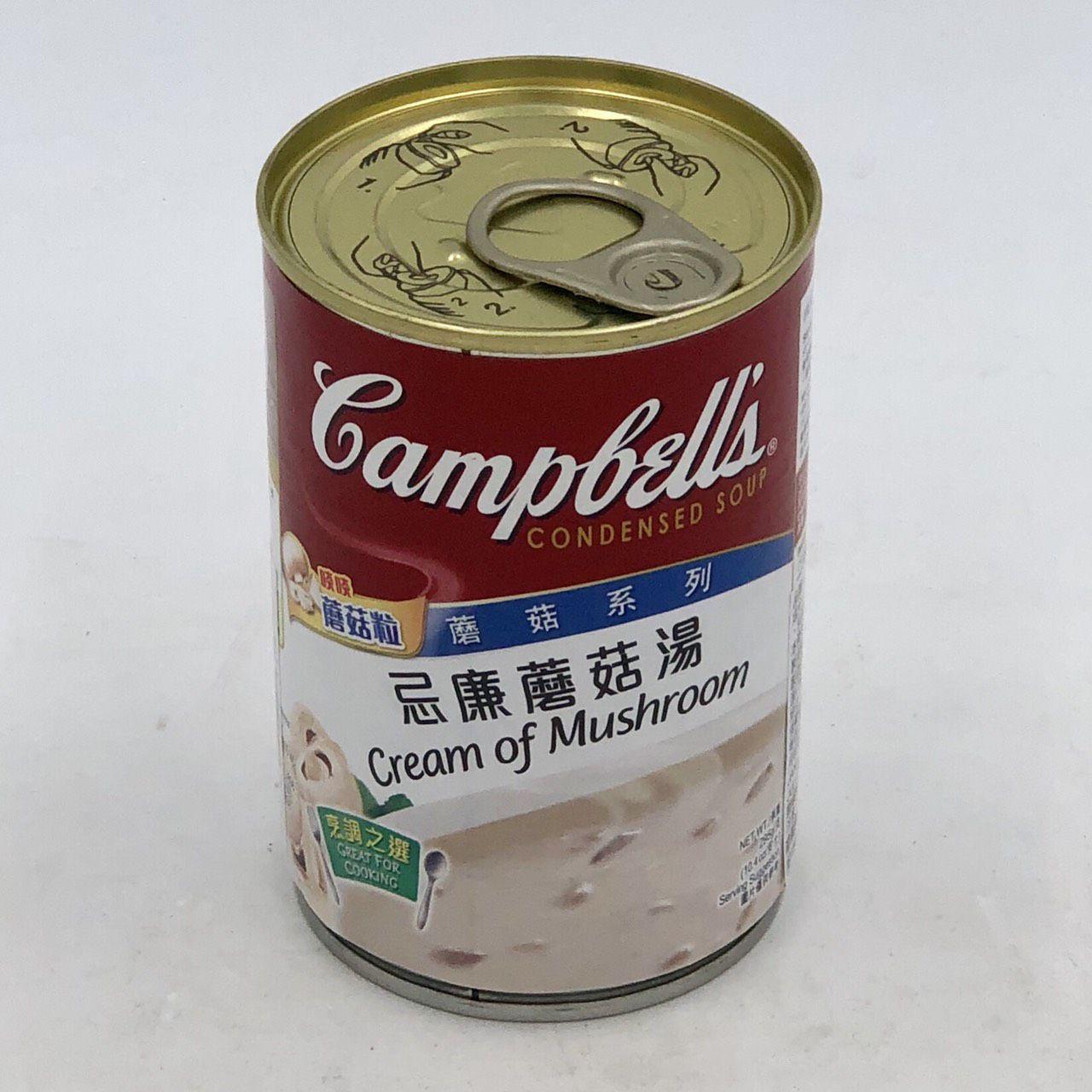 (金寶)奶油蘑菇濃湯295g(奶素)