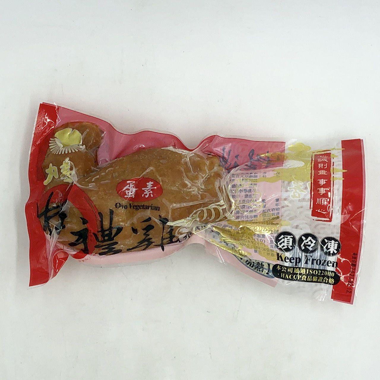 (力善)冷凍素肉牲禮雞450g(蛋素)