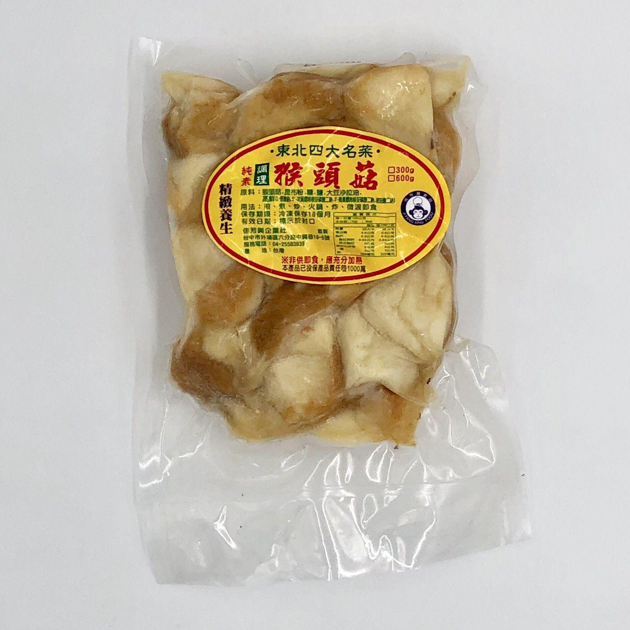 (佶芳興)猴頭菇600g(全素)